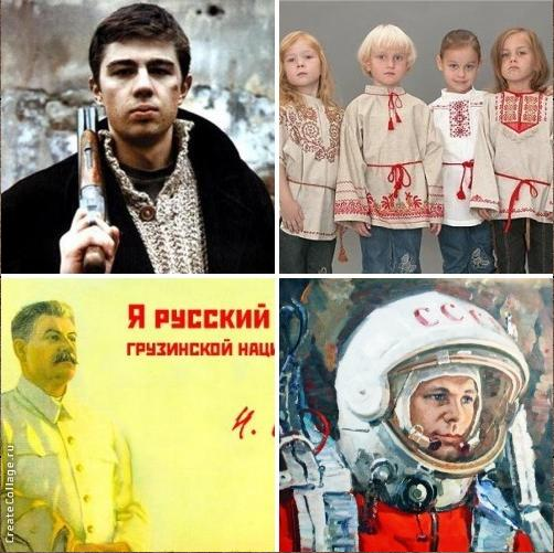 Кто такие Русские
