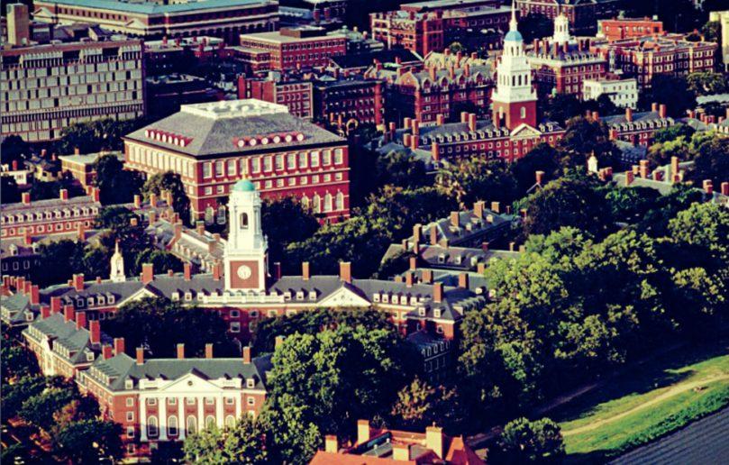 Учёба в Гарварде. Взгляд изнутри.